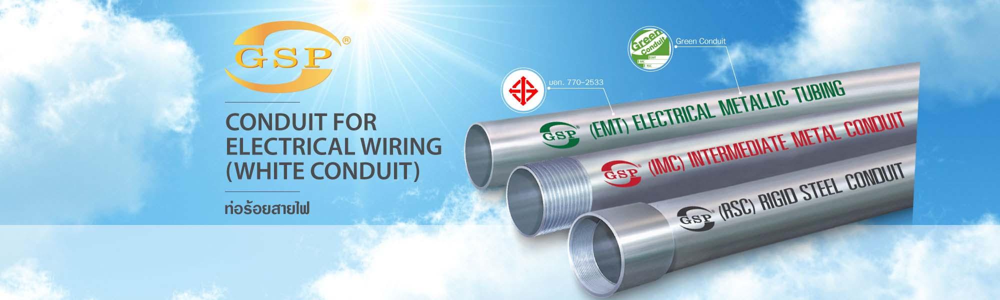 Home Emt Electrical Metal Tubing Conduit Galvanized Steel Pipe 0 2911 2970 8