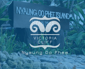 Victoria Cliff Resort Nyaung Oo Phee Island One Of The