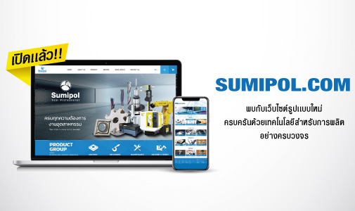 Sumipol New Website  total industrial service provider