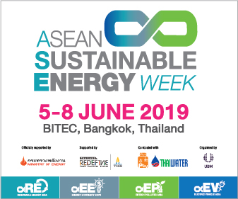 ASEAN Sustainable Energy Week 2019