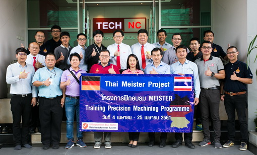 Tech NC Meister Training Precision Machining Programme