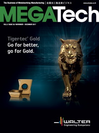 megatech magazine, industry 4.0 manufacturing, business matching