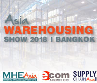 Asia Warehousing Show 2018