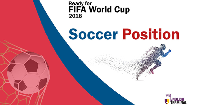 Ready for FIFA World Cup 2018 Ep.1 Soccer positions