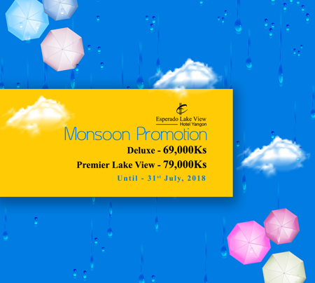 Mosoon Promotion 2018