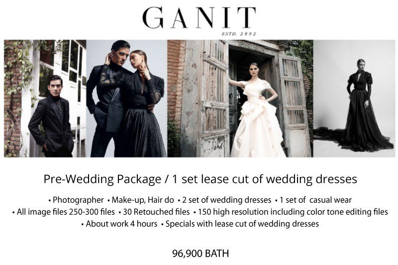 Ganit The Wedding dress - Pre-Wedding Package / 1set lease cut of wedding dresses