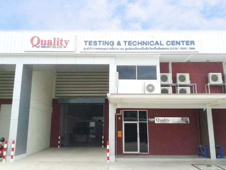 QR Testing & Technical Center