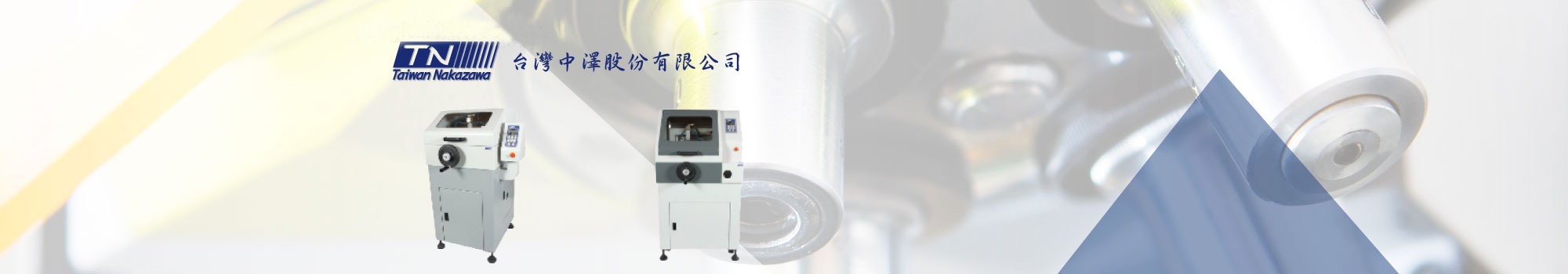 Material Preparation Machine