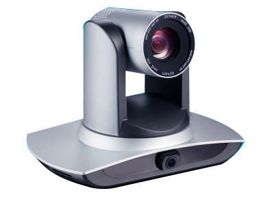UV-100 Series Education Intelligent Auto - Tracking Camera