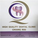 DENTAL WORLD Chiangmai