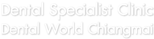 Dental Specialist Dental World Chiang Mai