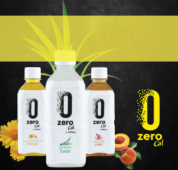 ZEROCAL  DRINK