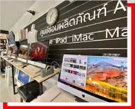 รับซ่อม Macbook iMac Macbook Pro Macbook Air